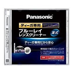 パナソニックPanasonicRP-CL720A-KRP-CL720A-Kレンズクリーナー[BD/湿式][RPCL720AK]panasonic
