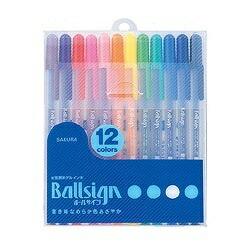サクラクレパスSAKURACOLORPRODUCT[キャップ式ボールペン]ボールサイン12色セット(ボール径0.6mm)PGB12[PGB12]