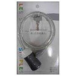 ホダカHODAKAメタルワイヤーロック(グレー)EXT10-60[EXR1060]