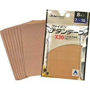 ファイテンPHITENファイテンチタンテープX30(角丸タイプ/8枚入り)