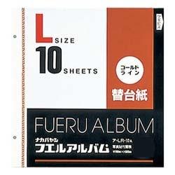 ナカバヤシNakabayashiゴールドライン替台紙(Lサイズ/10枚)ア-LR-10A[LR10A]