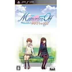 5PBファイブピービーメモリーズオフゆびきりの記憶【PSPゲームソフト】