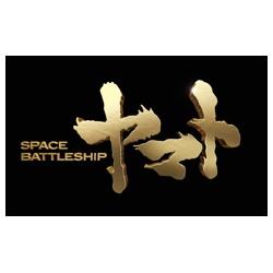 TCエンタテインメントTCEntertainmentSPACEBATTLESHIPヤマトプレミアム・エディション【DVD】