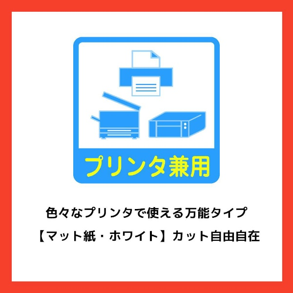 エーワンA-oneラベルシールプリンタ兼用ホワイト31151[A4/1000シート/1面/マット][シール用紙]