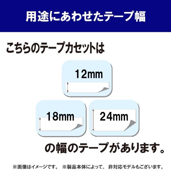ブラザーbrother【ブラザー純正】ピータッチラミネートテープTZe-M931幅12mm(黒文字/銀/つや消し)TZeTAPE銀(つや消し)TZe-M931[黒文字/12mm幅][TZEM931]