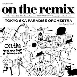エイベックス・エンタテインメントAvexEntertainment東京スカパラダイスオーケストラ/ontheremix【CD】