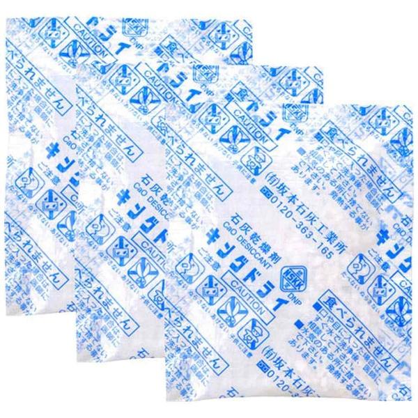 ハクバHAKUBA【強力乾燥剤】キングドライ15×3(15g×3袋入)KMC-33-S3[KMC33S3]