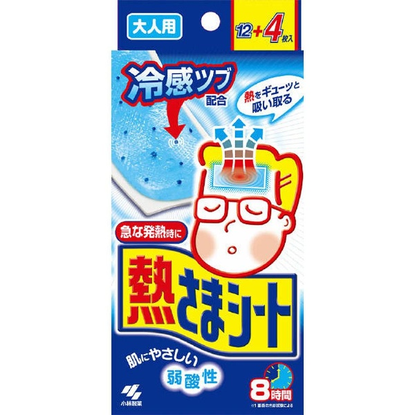 小林製薬Kobayashi熱さまシートお買い得大人用8時間冷却シート12+4枚(16枚入)