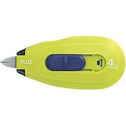 プラスPLUS個人情報保護テープ1行ケシポン(幅4mm・グリーン)IS-440CMGR[IS440CMGR]