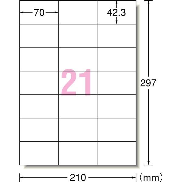 エーワンA-oneラベルシールプリンタ兼用ホワイト76421[A4/100シート/21面/マット]【aoneC2009】