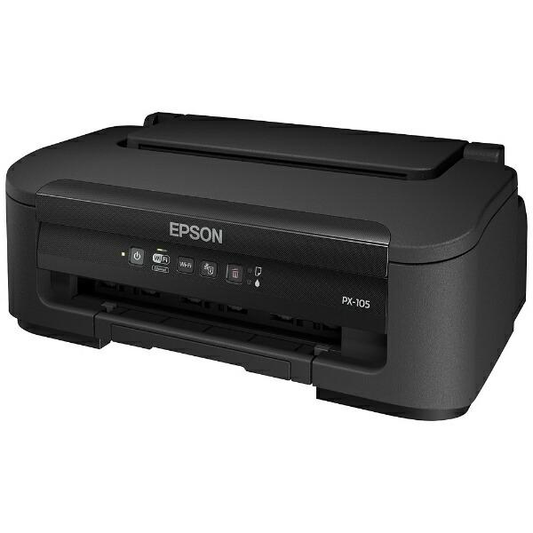 エプソンEPSONPX-105インクジェットプリンター[L判〜A4][ハガキ年賀状印刷プリンタPX105]