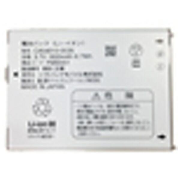 ソフトバンクSoftBank【ソフトバンク純正】電池パックFMBAA1[ARROWSA101F対応]