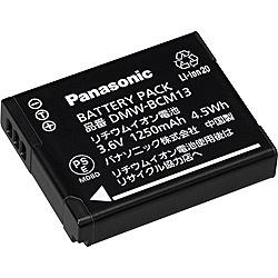 パナソニックPanasonicバッテリーパックDMW-BCM13[DMWBCM13]