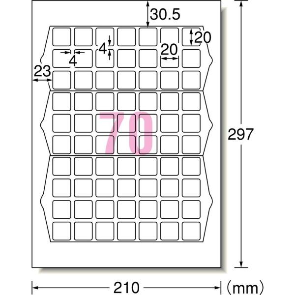 エーワンA-oneラベルシールプリンタ兼用ホワイト75270[A4/20シート/70面/マット]【aoneC2009】