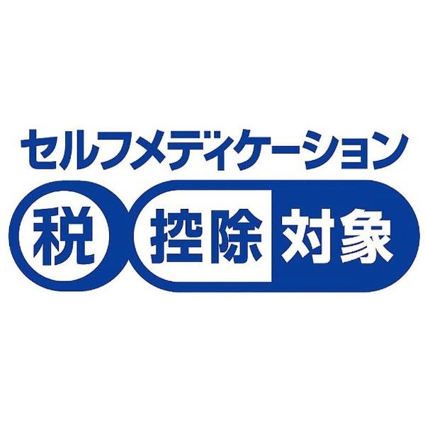 【第2類医薬品】アレグラFX(14錠)〔鼻炎薬〕★セルフメディケーション税制対象商品【wtmedi】久光製薬Hisamitsu