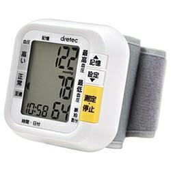 ドリテックdretecBM-100WT血圧計ホワイト[手首式][BM100]