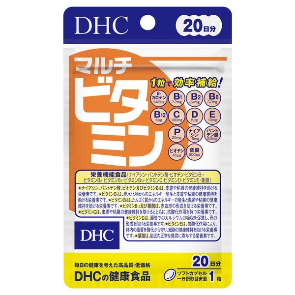 DHCディーエイチシーDHC(ディーエイチシー)マルチビタミン20日分(20粒)〔栄養補助食品〕【wtcool】