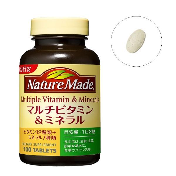 大塚製薬OtsukaNatureMade(ネイチャーメイド)マルチビタミン&ミネラル100粒【wtcool】