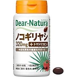 アサヒグループ食品AsahiGroupFoodsDear-Natura(ディアナチュラ)ノコギリヤシwithトマトリコピン(60粒)〔栄養補助食品〕【rb_pcp】
