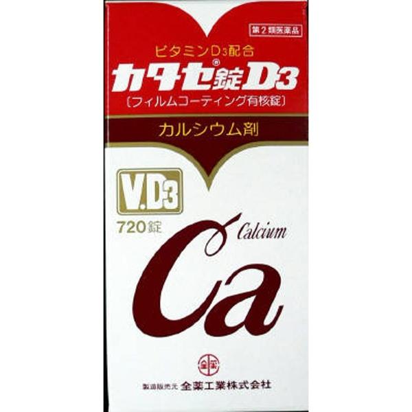 【第2類医薬品】カタセ錠D3(720錠)〔カルシウム剤〕【rb_pcp】全薬工業