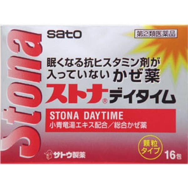 【第(2)類医薬品】ストナデイタイム(16包)〔風邪薬〕佐藤製薬sato