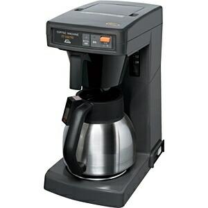 カリタKalita業務用コーヒーマシンET-550TD[ET550TD]