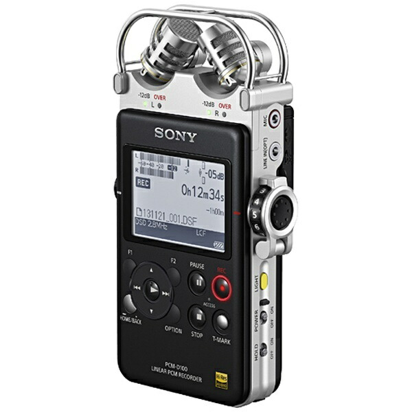 ソニーSONYPCM-D100ICレコーダー[32GB/ハイレゾ対応][録音機ボイスレコーダー小型高音質長時間]