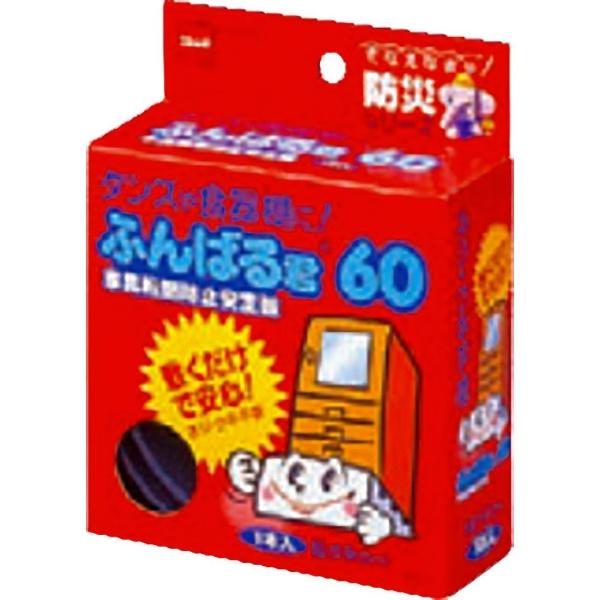 ニトムズNitoms家具転倒防止安定板「ふんばる君60」(1本入り/長さ60cm)M6110
