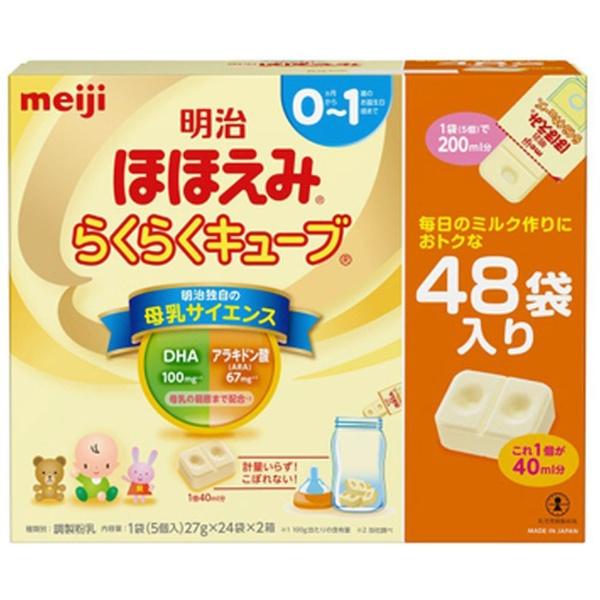 明治meiji明治ほほえみらくらくキューブ1296g(27g×24袋×2箱)(特大箱)〔ミルク〕【rb_pcp】