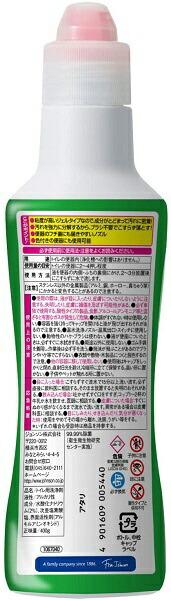 ジョンソンJohnsonScrubbingBubbles(スクラビングバブル)超強力トイレクリーナー400g〔トイレ用洗剤〕【rb_pcp】