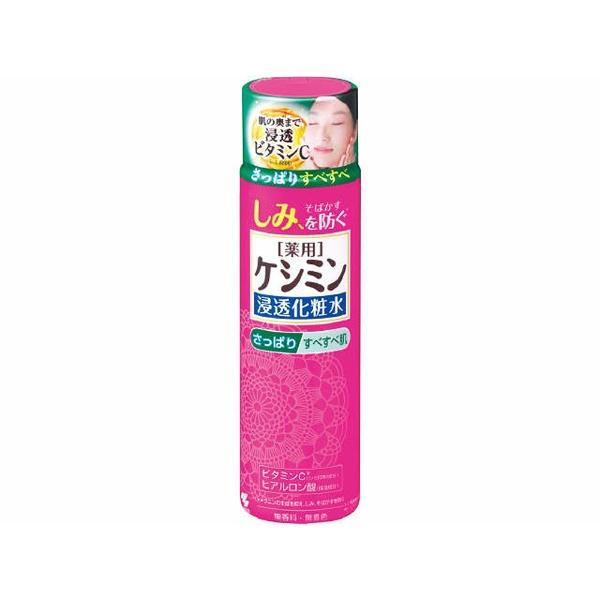 小林製薬Kobayashi薬用ケシミン液さっぱりすべすべ肌160ml【wtcool】