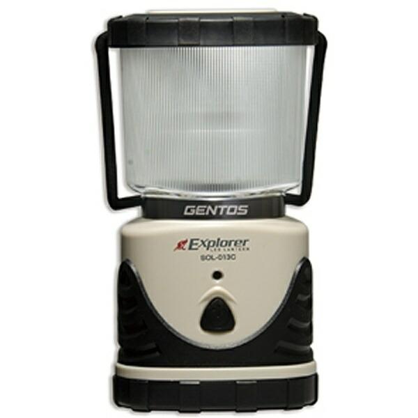 ジェントスGENTOSSOL-013CランタンExplorer(エクスプローラー)ライトモカ[LED/単1乾電池×3][SOL013C]