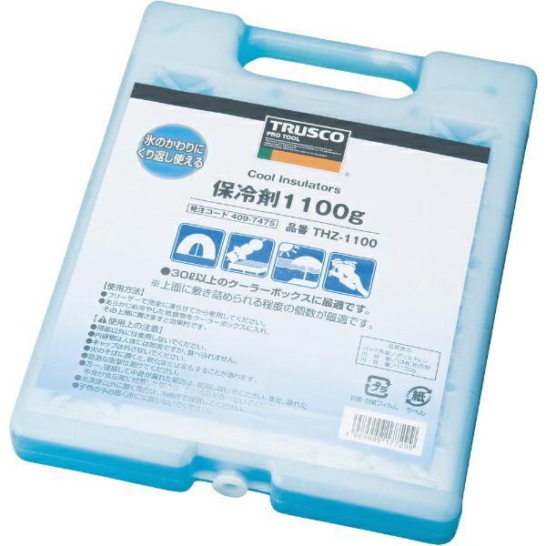 トラスコ中山保冷剤1100gTHZ1100