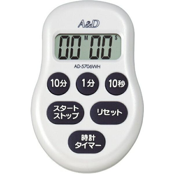 A&Dエー・アンド・デイデジタルタイマー100分形タイマー白AD5706WHBP