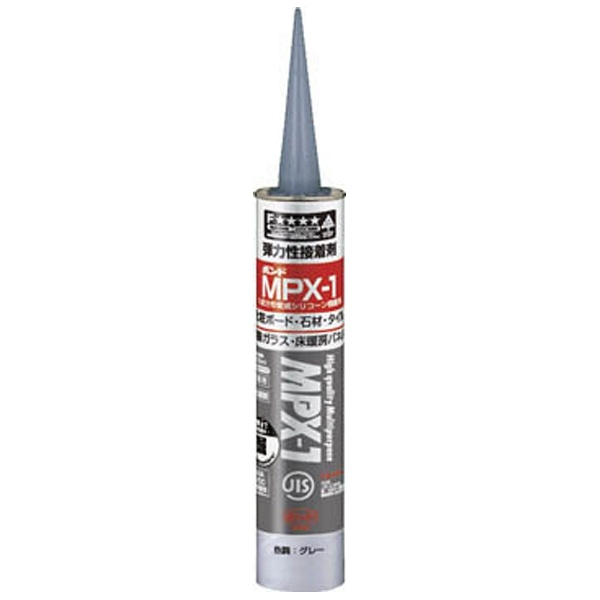 コニシボンドMPX-1グレー333ml(カートリッジ)57778