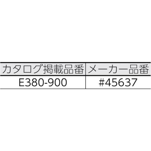 コニシ水中ボンドE3806kg#45647E3806