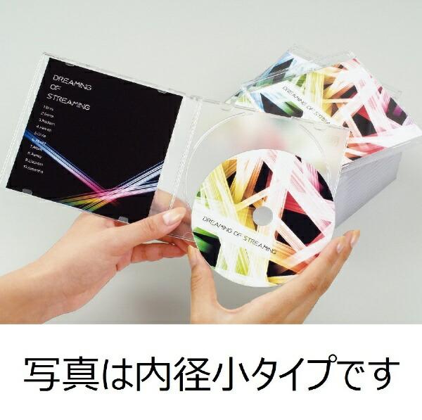 エーワンA-oneCD/DVDラベルホワイト29121[A4/10シート/2面/マット]【aoneC2009】
