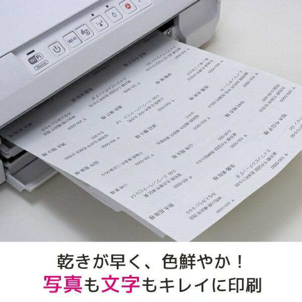 エーワンA-oneインクジェットプリンタラベルホワイト28924[A4/100シート/21面/マット]【aoneC2009】