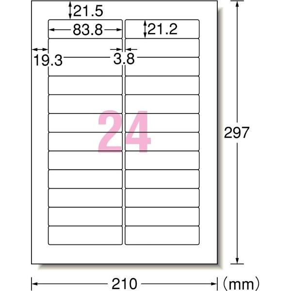 エーワンA-oneマルチプリンタラベル各種表示用・再はくりタイプホワイト31276[A4/10シート/24面/マット]【rb_mmmf】