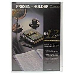 セキセイSEKISEIページインプレゼンホルダークリア(B4-Sサイズ)PAL-703-T[PAL703]