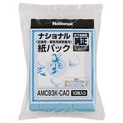パナソニックPanasonic【掃除機用紙パック】(10枚入)AMC93K-CA0[AMC93KCA0]panasonic