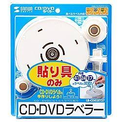 サンワサプライSANWASUPPLYCD/DVDラベラーLB-CDRSET27[LBCDRSET27]【wtcomo】