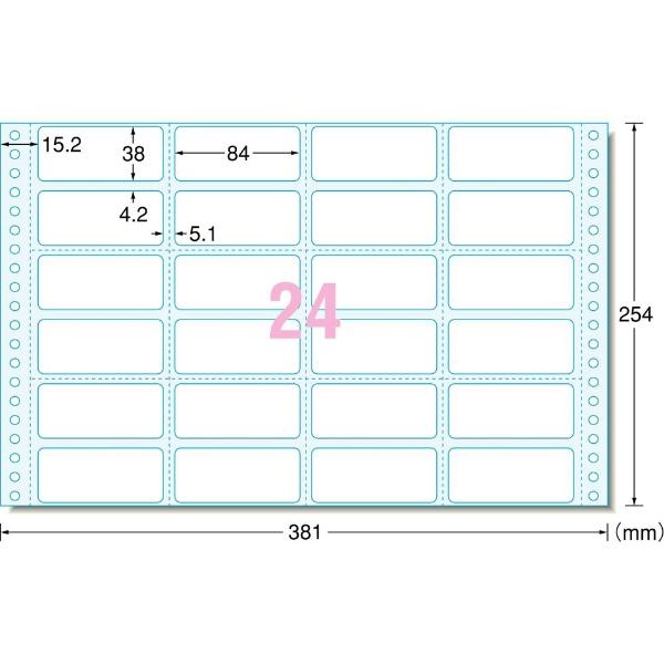 エーワンA-oneマルチラベル15インチ幅コンピュータフォームラベル28011[500シート/24面/マット][28011]