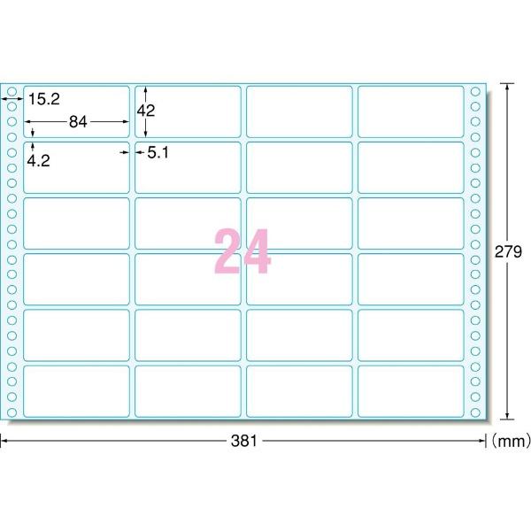 エーワンA-oneマルチラベル15インチ幅コンピュータフォームラベル28015[500シート/24面/マット]