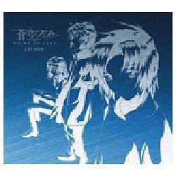 キングレコードKINGRECORDS(アニメーション)/蒼穹のファフナーCD-BOX初回限定生産盤【CD】