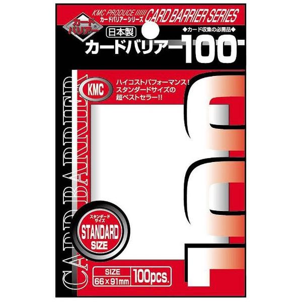 KMCケイエムコーポレーションニューカードバリアー100枚入り