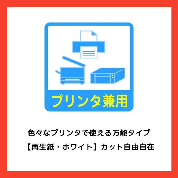 エーワンA-oneラベルシールプリンタ兼用ホワイト31351[A4/300シート/1面/マット]【aoneC2009】