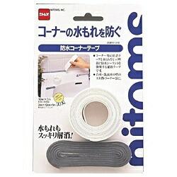 ニトムズNitoms防水コーナーテープM510
