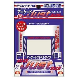 KMCケイエムコーポレーションカードバリアーアーケードジャストサイズ100枚入り