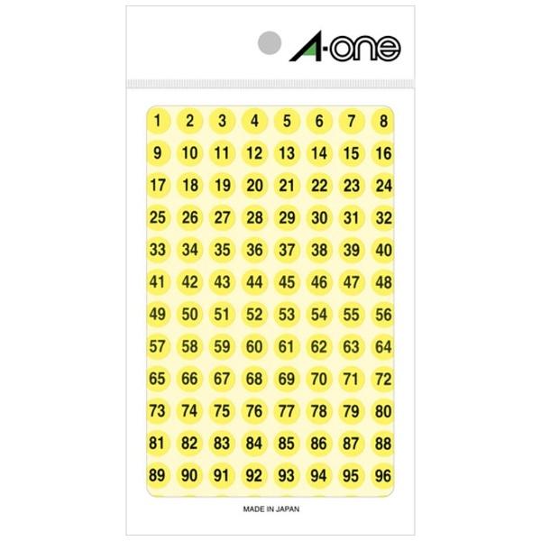 エーワンA-one数字シール特殊ラベル蛍光黄08085[4シート/100面/マット]【rb_mmmg】
